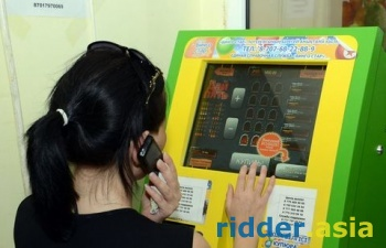 Игровые автоматы маскируются под лотерею - YouTube