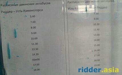 нельзя расписание автобусов новосибирск семей новосибирск если