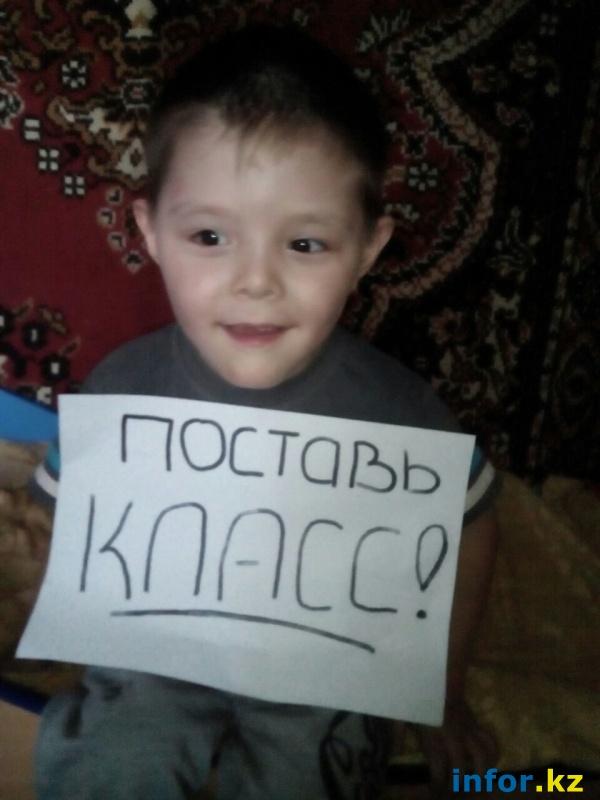 казахстан вко риддерский портал знакомств